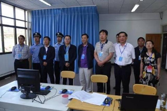 贵州省委9个巡视组进驻9个县 联系方式已对外公布