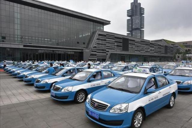 1.2万名司机公开服务承诺  不拒载不乱收费
