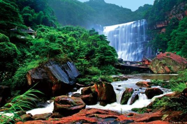 赤水河谷荣获国家级旅游度假区