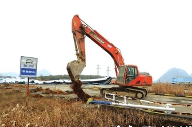 驾校建在水源保护区 拆!