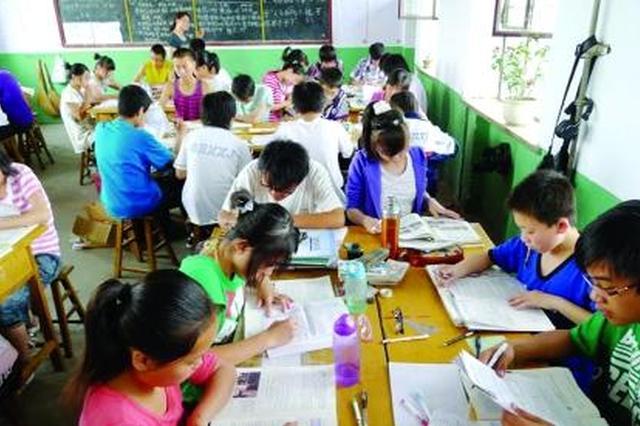 省教育厅下发通知  严格规范学校作息管理