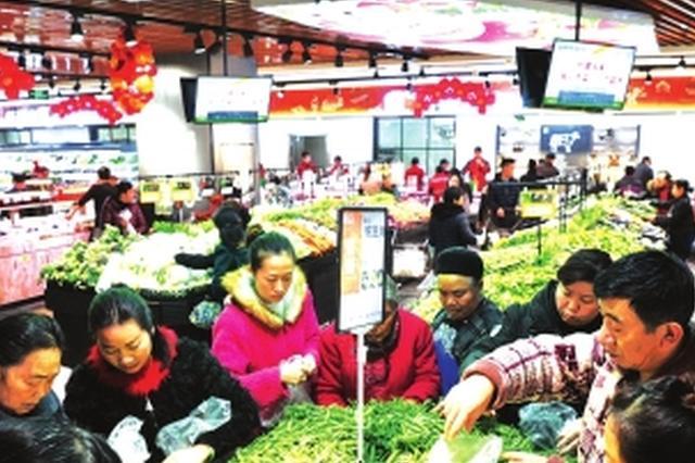 花果园今年将建9家便民生鲜超市