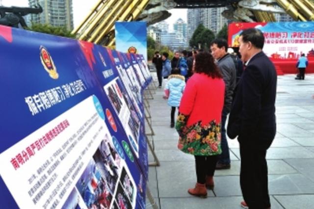 2017年 贵州查破4700起赌博案