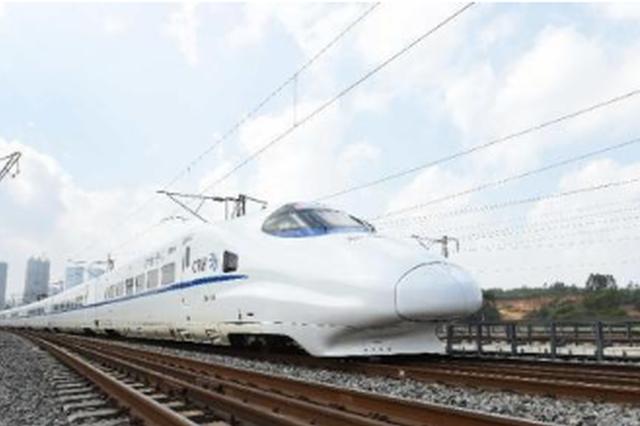 2月1日-15日 贵阳至上海增开两对高速动车组