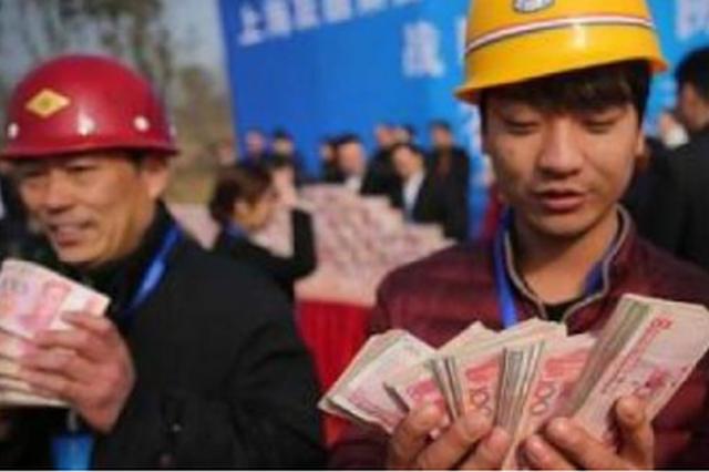 """镇远""""冬季严打""""专项行动 追回农民工工资26万"""