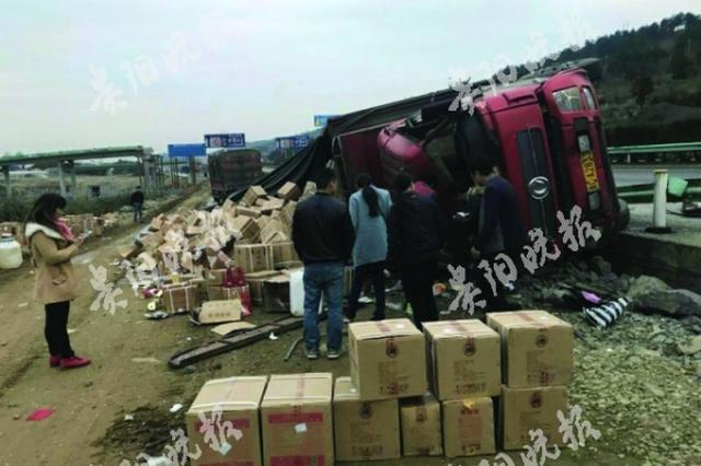 货车高速侧翻百余瓶酒洒了一地 损失近3万元