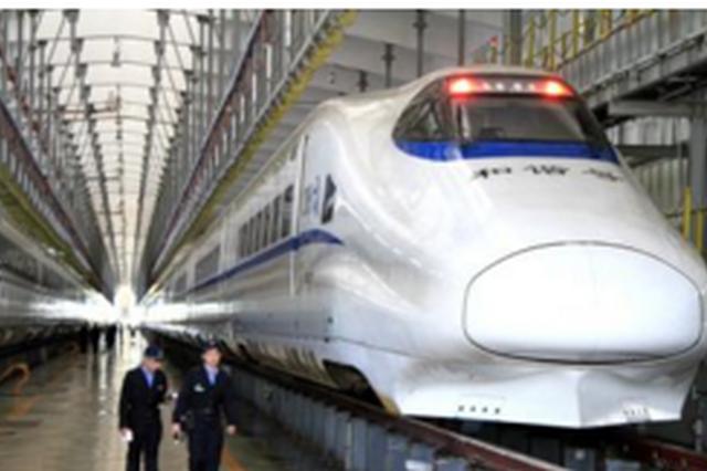 2月7日至13日 贵阳至上海增开两趟夜车