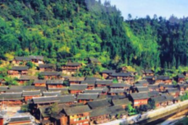贵州推进农村发展:未来三年 将打造一批特色村寨