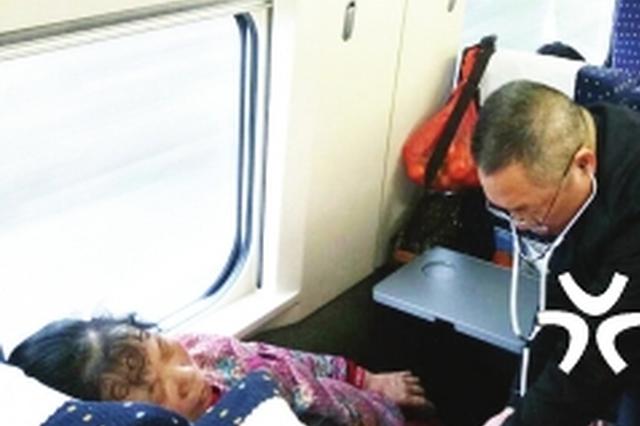 高铁上,女乘客突然休克  岑巩医生挺身相救