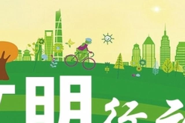 """贵州春运客车用上""""黑科技"""" 司机抽烟打手机自动报警"""