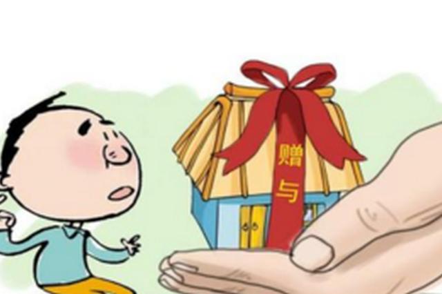 【法治】:房屋赠与小孩的约定没有过户可以撤销吗?