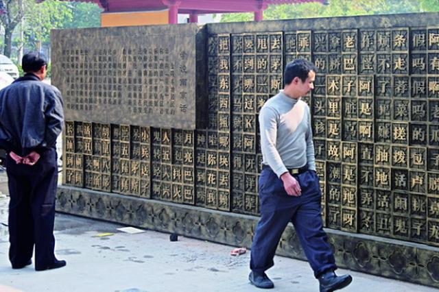 留住贵州濒危方言 去年贵州8个语保项目通过国家验收