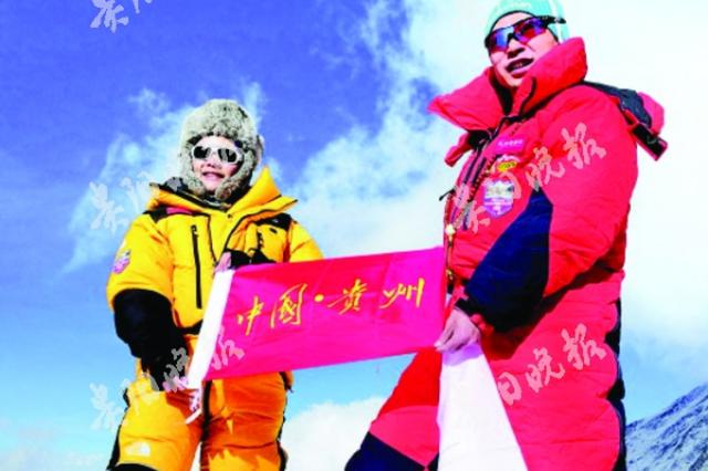 贵州首位登顶珠峰女运动员黄春燕将出击大洋洲