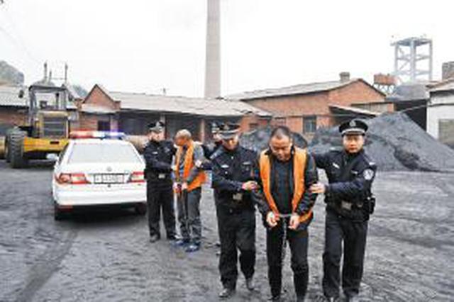 薪资问题发生纠纷 男子携油桶纵火后被刑拘
