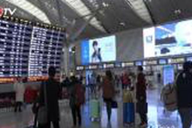 贵阳机场旅客吞吐量连续四天刷新纪录
