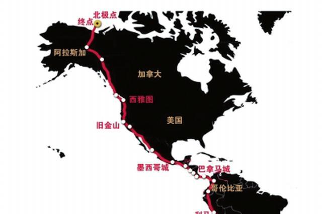 贵州青年白斌正月十五开始从南极跑到北极