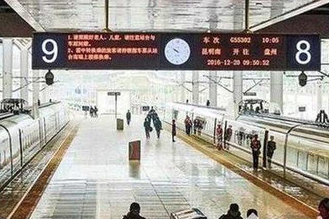 """往返华东华南 客流""""两重天"""""""