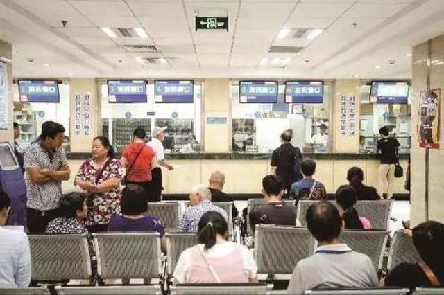 贵州省医从3月1日起 100种病按病种收费