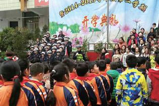 """贵阳教育系统""""十个到位""""迎接新学期"""