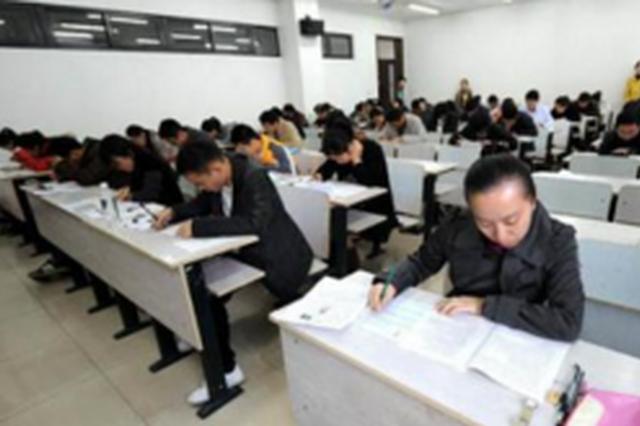 贵州公务员考试开始报名 3月16日截止