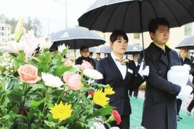 节地生态葬 4月8日龙里举行