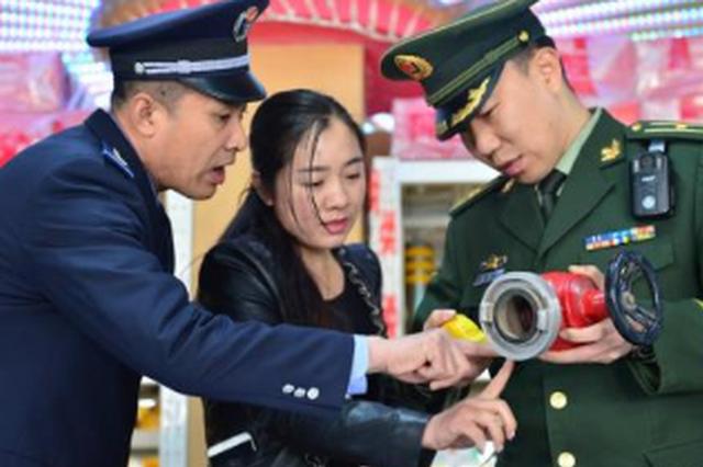 """黔东南消防支队开展""""3·15""""消防产品专项检查"""