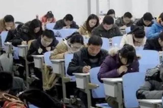 贵州公务员招录报名:如何选职位 听专家支招
