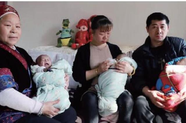 凯里一家喜获三胞胎 却因三个孩子患先天病症而满面愁容