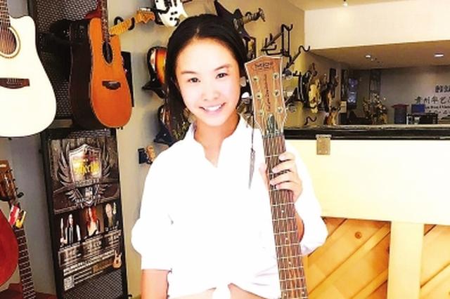 贵阳花季少女从五年级开始创作 七年写了百余首英文歌