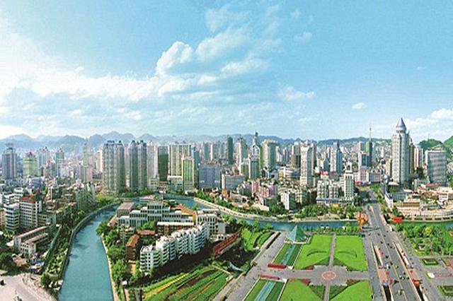 贵阳大数据寰球中心大厦项目报建 新地标或5年后亮相