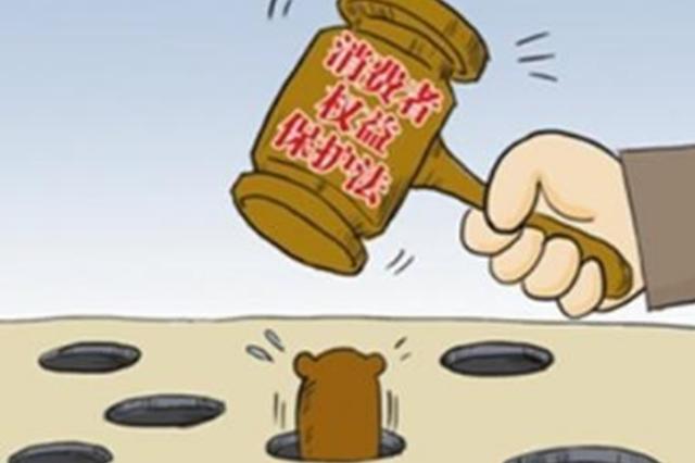 2017年贵州消费维权10大案例