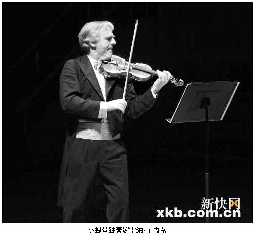 绅士的小提琴谱子