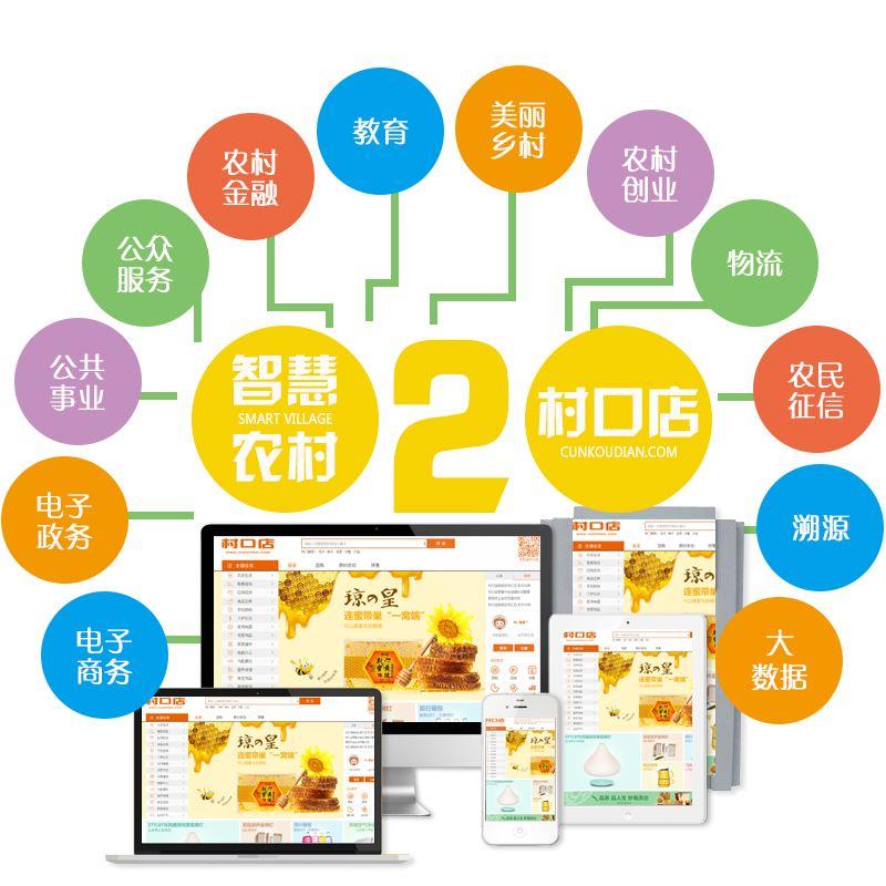 """三亚计划至2020年建成""""30分钟乡村健康服务圈"""""""