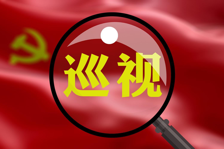 琼巡视巡察工作会议召开 七届省委第六轮巡视启动