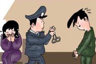"""男子买媳妇嫌丑求退""""首付款"""" 遭拒绝后报警"""