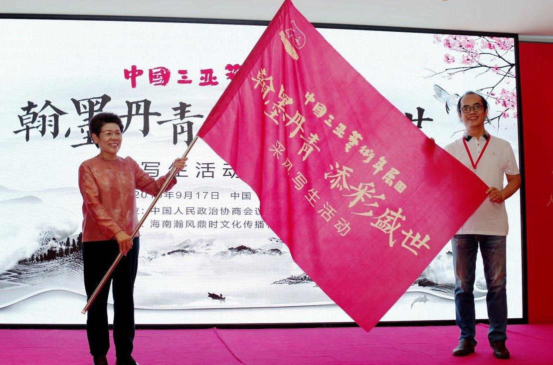 60余名艺术家描绘美好新三亚 献礼新中国成立70周年