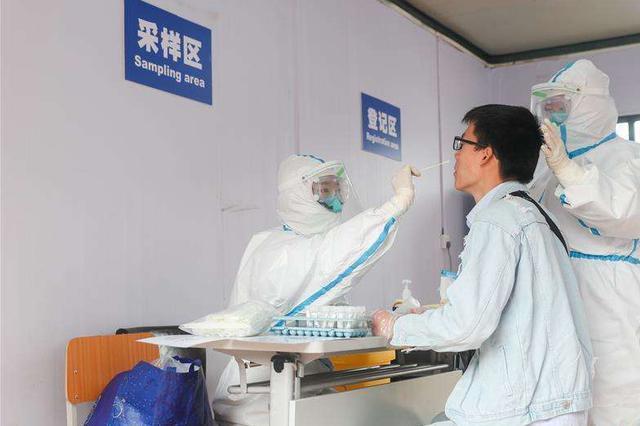 三亚共设9家核酸检测机构 9家医疗机构设立发热门诊