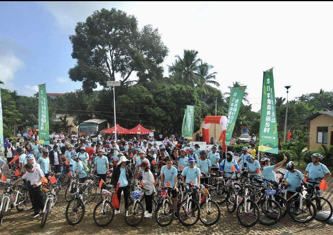 2021年海南美丽乡村绿色骑行活动(乐东站)暨乐东乡村旅游推介会在乐东举办