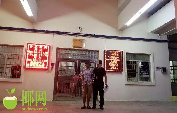 """三亚交警打击车辆年检""""非法中介"""" 一男子被拘留10日"""