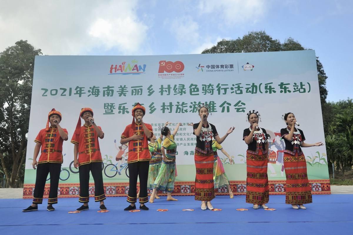 2021年海南美丽乡村绿色骑行活动暨乐东乡村旅游推介会在乐东举办