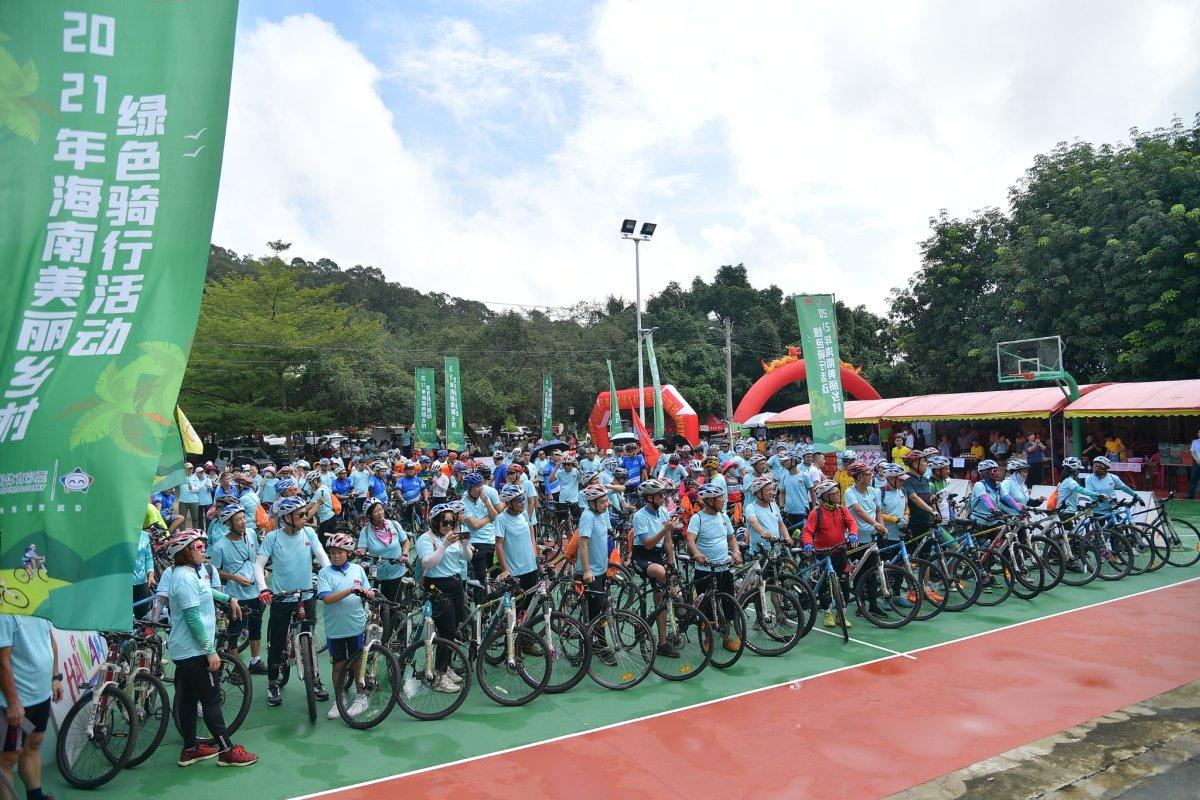2021年海南美丽乡村绿色骑行活动走进儋州和庆