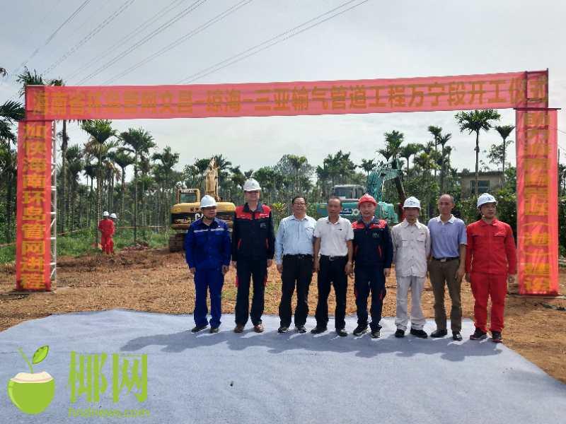 文昌气电项目计划明年底投产发电 总投资54亿元