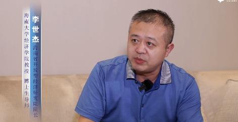 李世杰:香港和海南不存在谁取代谁 可以错位发展