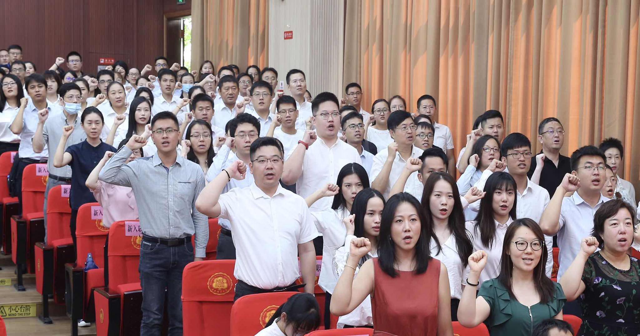 """海师举行""""园丁奖""""表彰大会庆祝第36个教师节"""