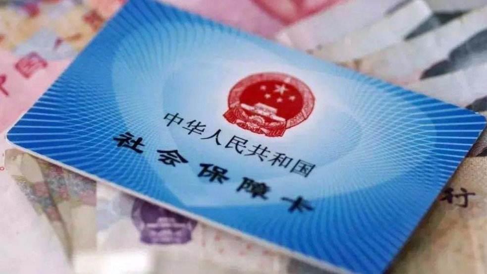 """今年海南推出降低社保费系列政策""""大礼包"""""""