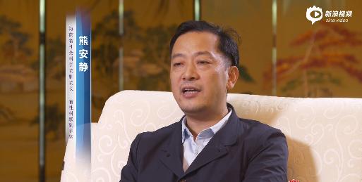 """熊安静:海南自贸港金融开放需构建""""三防工程"""""""