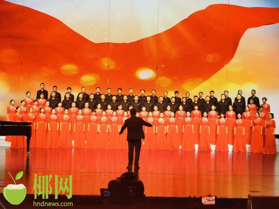 """""""唱响新时代"""" 海南17支合唱队用嘹亮歌声祝福祖国"""