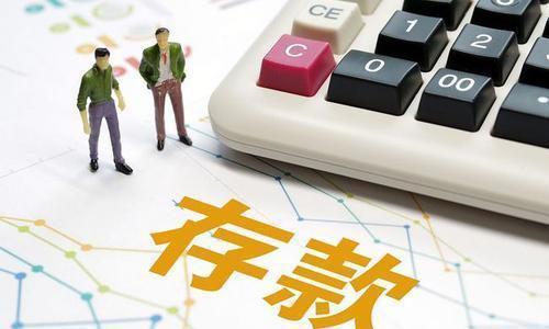 海南:省内首次购房职工按原贷款政策执行