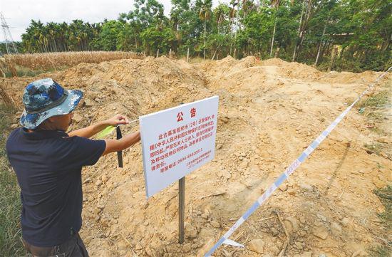 考古现场已拉起警戒线。 海南日报记者 武威 摄