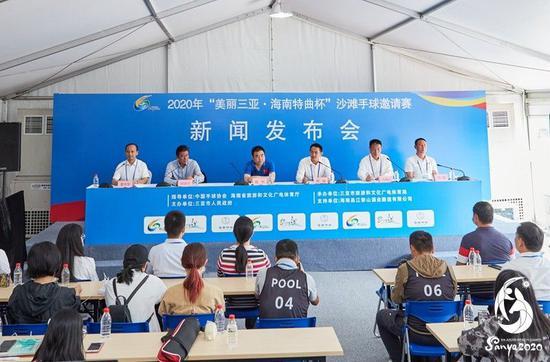 高规格国家级沙滩手球邀请赛在三亚开赛 举行第一次新闻发布会
